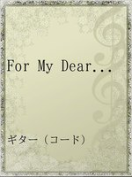 For My Dear...