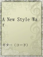 A New Style War