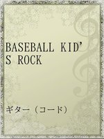 BASEBALL KID'S ROCK