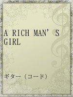 A RICH MAN'S GIRL