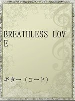 BREATHLESS LOVE