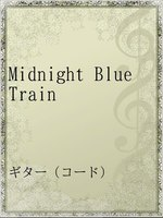 Midnight Blue Train