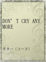 DON'T CRY ANYMORE