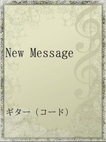 New Message