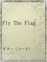 Fly The Flag