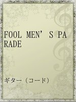FOOL MEN'S PARADE