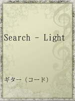 Search - Light