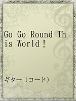 Go Go Round This World!