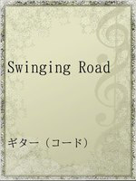 Swinging Road