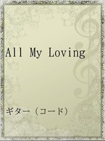 All My Loving