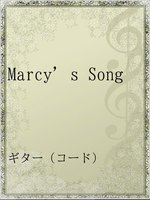 Marcy's Song