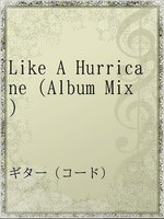 Like A Hurricane(Album Mix)