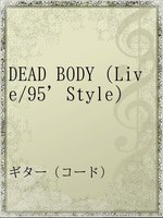 DEAD BODY(Live/95'Style)