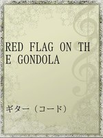 RED FLAG ON THE GONDOLA