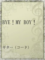 BYE!MY BOY!