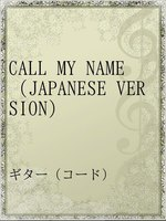 CALL MY NAME (JAPANESE VERSION)