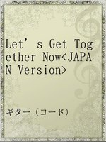Let's Get Together Now<JAPAN Version>