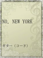 NO. NEW YORK