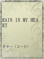 RAIN IN MY HEART