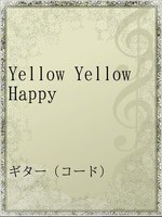 Yellow Yellow Happy