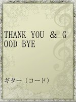 THANK YOU & GOOD BYE
