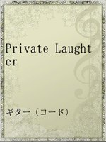 Private Laughter