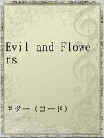 Evil and Flowers