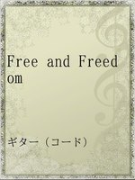 Free and Freedom