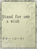 Stand for one's wish