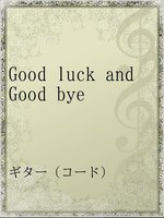Good luck and Good bye