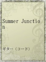Summer Junction