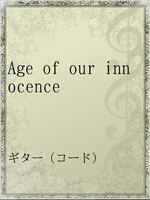 Age of our innocence