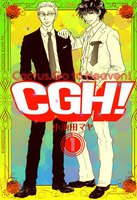 CGH! 〈Cactus,Go to Heaven!〉 - 漫画