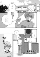 [BOYS JAM!]Start in my life - 漫画