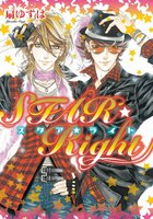 STAR☆Right - 漫画