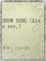 SNOW SONG(Live ver.)