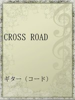 CROSS ROAD