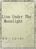 Lion Under The Moonlight