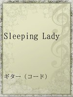 Sleeping Lady