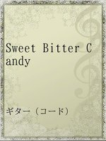 Sweet Bitter Candy