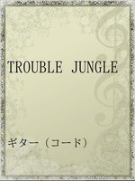 TROUBLE JUNGLE