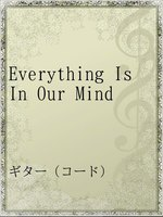 Everything Is In Our Mind