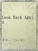 Look Back Again