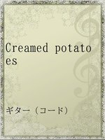 Creamed potatoes