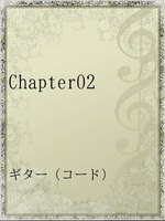 Chapter02