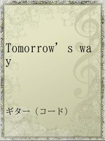 Tomorrow's way