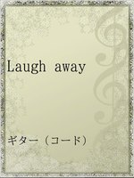 Laugh away