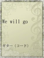 We will go