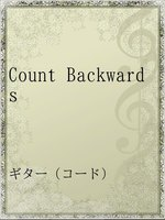 Count Backwards