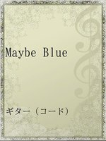 Maybe Blue